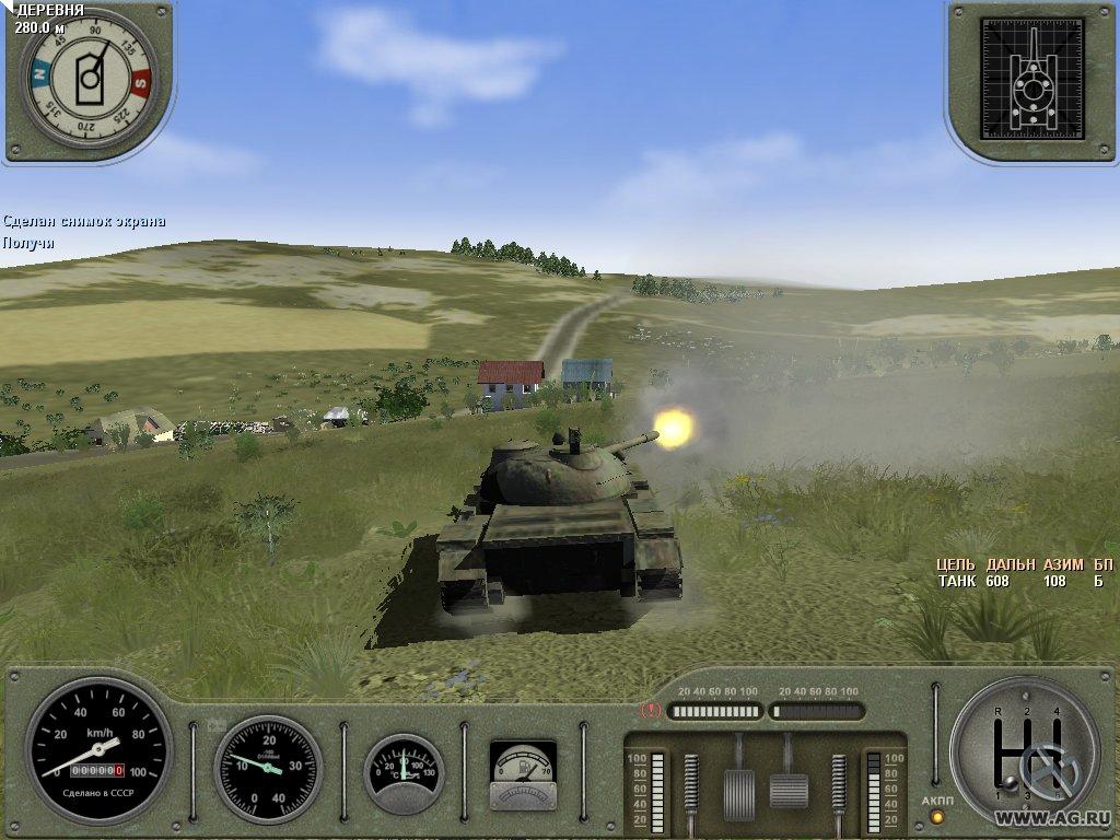 Симулятор танка т 90 скачать бесплатно